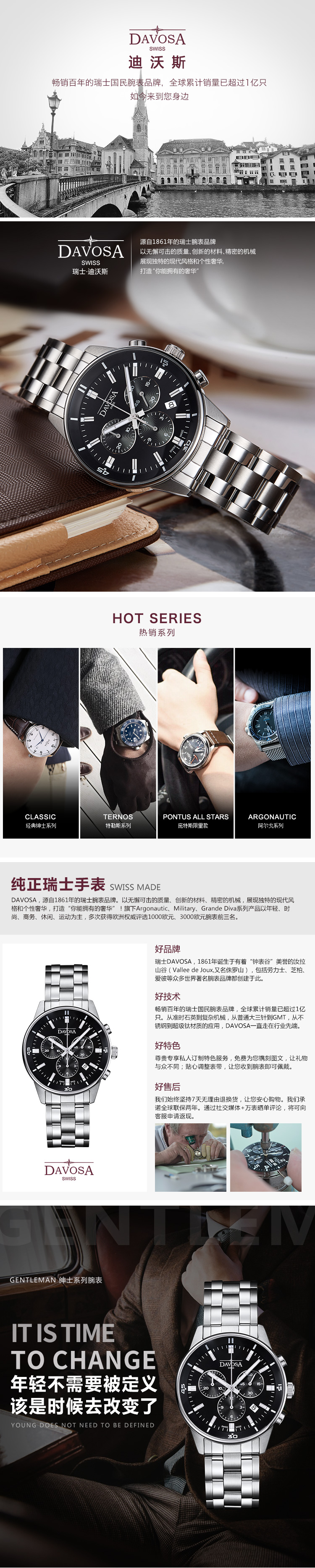 【已直降200元!】瑞士迪沃斯(DAVOSA)-Gentleman 绅士系列 Vireo商务精英 16348155 石英男表